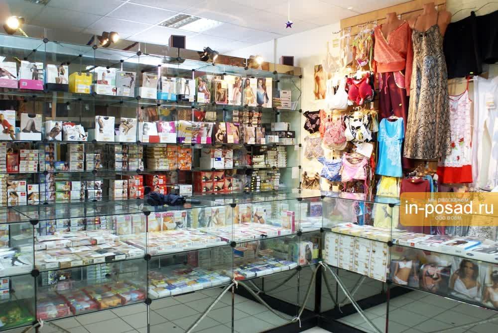 Багира магазин косметики официальный сайт