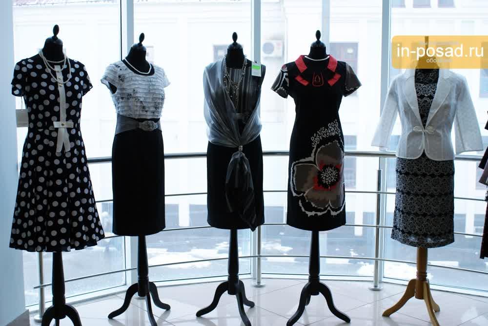 Интернет Магазин Женской Одежды Пани С Доставкой