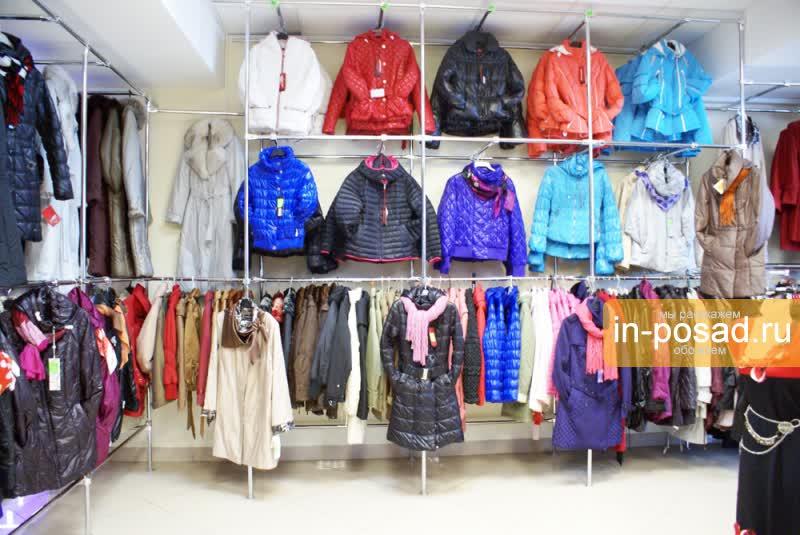 Женский Магазин Модной Одежды В Кемерово