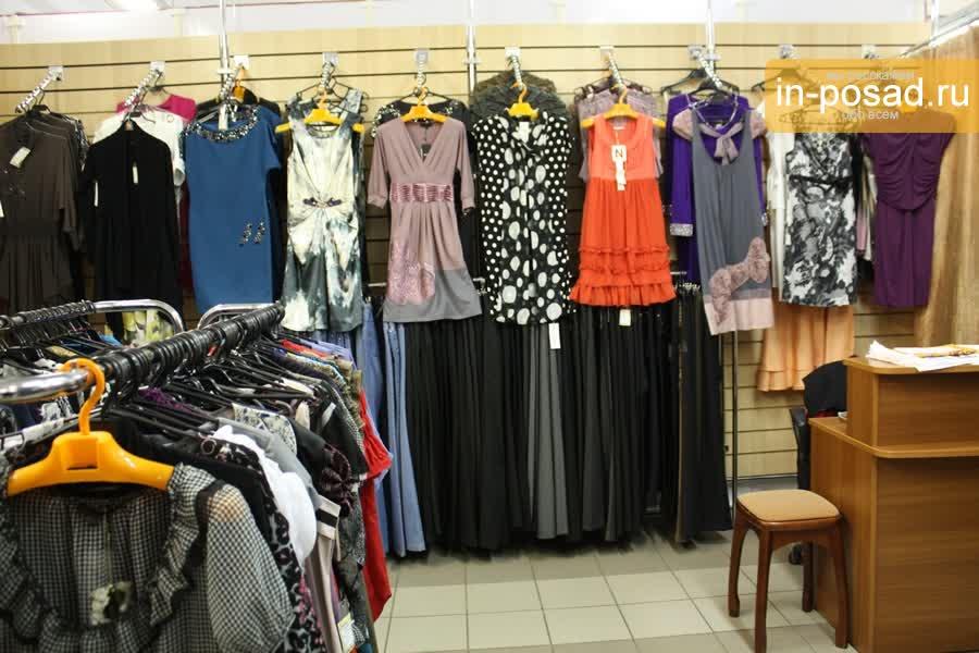 Купить Самую Дешевую Одежду