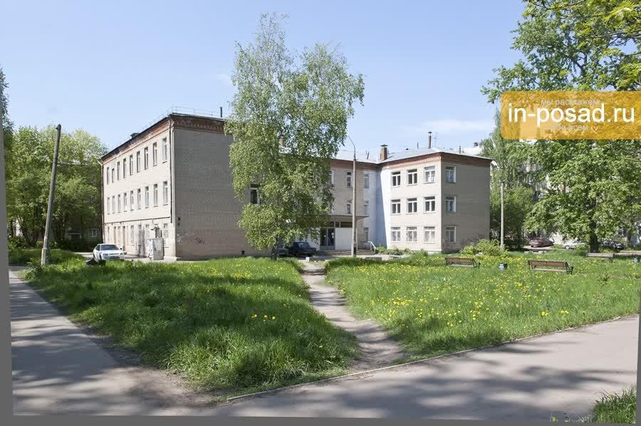 Московской области сергиево-посадская районная больница