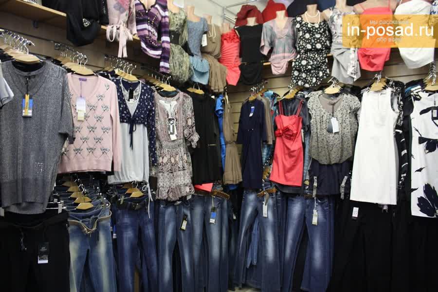 Магазин Недорогой Верхней Женской Одежды