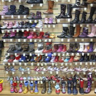 Отзывы магазин детской обуви