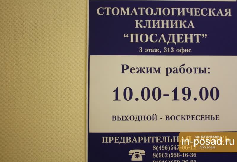Сергиев Пасад чистка на дому кожаной мебели цены