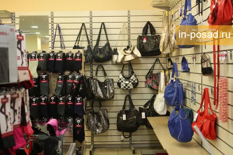 Стиль Магазин Женской Одежды