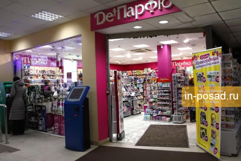 Магазинов профессиональной косметики