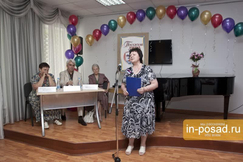Космонавтов 61 медицинский центр