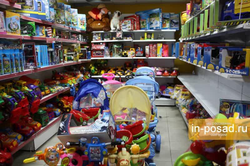 Сайт магазина наш малыш краснодар