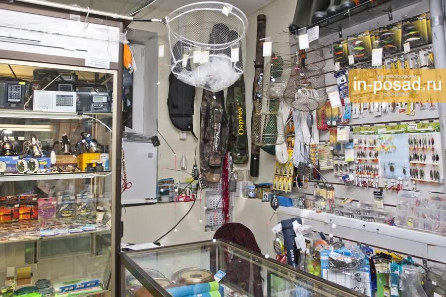 магазин для рыболов в москве в центре