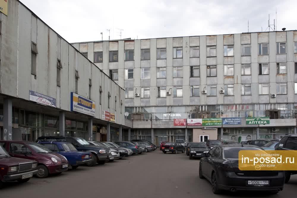 Могу ли я получить больничный лист в Сергиев Посад