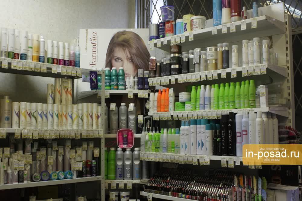 Красота ваших волос дом быта отзывы