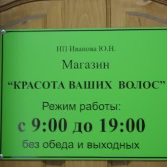 Порошкофф - прачечная самообслуживания в Москве