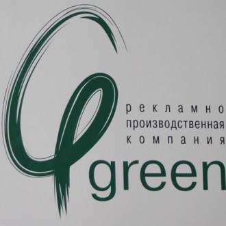 "Компания ""GREEN advertising"""