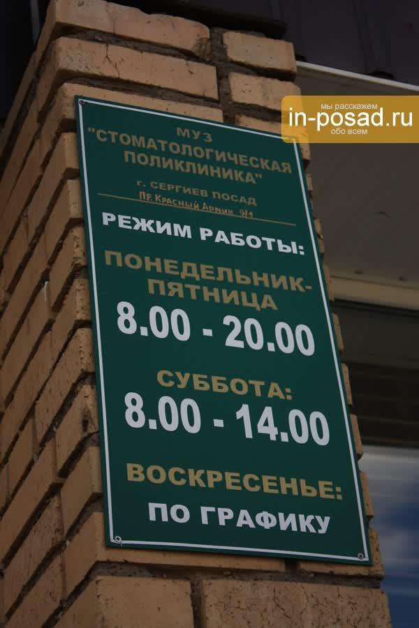 Больница 2 тольятти прием врачей