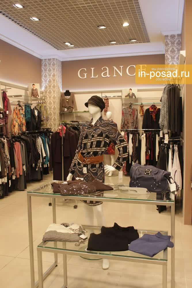 Магазин Женской Одежды Glance
