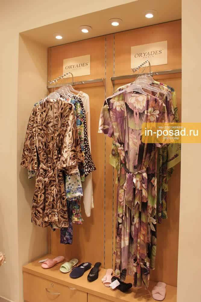 Магазин Стрекоза Женской Одежды
