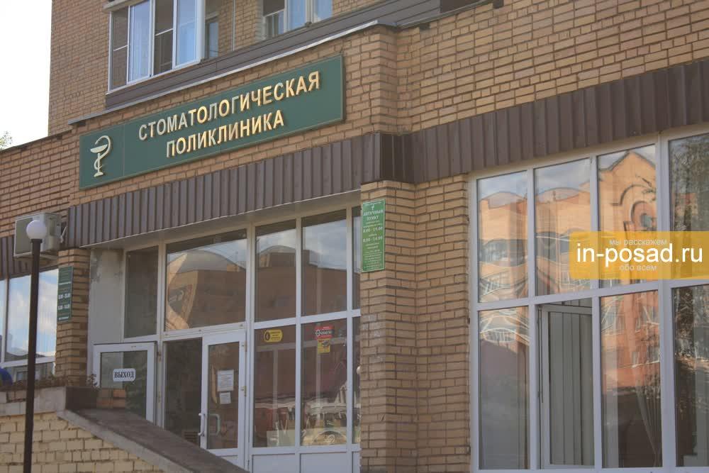 Клязьминский городок больница