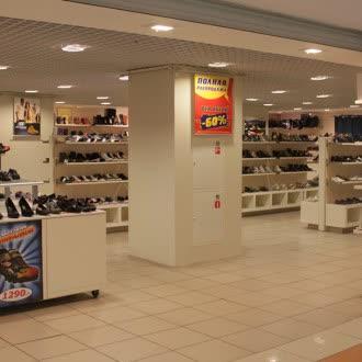 Магазин Обуви Сити