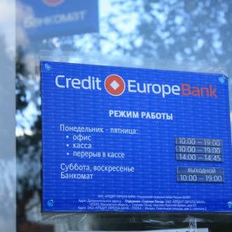 Банк универсальный кредит отзывы
