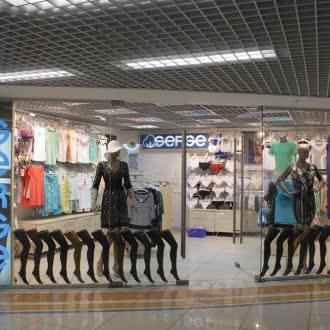 Польская Женская Одежда В Тц Москвы