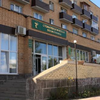 Городская поликлиника 96 санкт-петербурга сайт