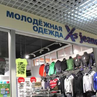 Футболка В Сергиев Посаде