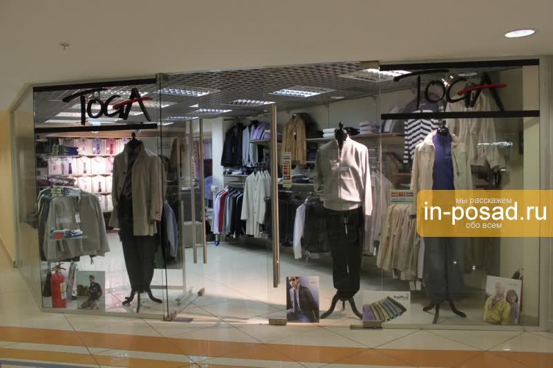 Стоковый интернет магазин женской одежды с доставкой