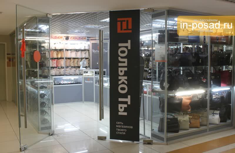 Адреса магазинов розничных продаж в Санкт-Петербурге