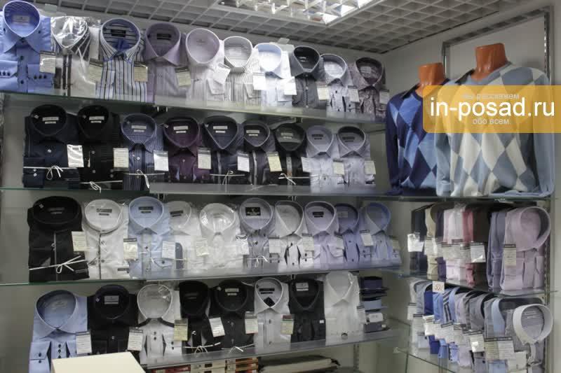 магазин мужской одежды в Москве.
