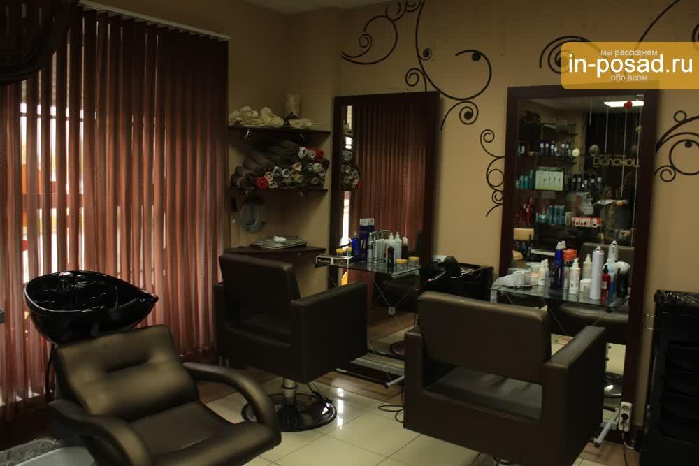 салон красоты шоколад калуга официальный сайт королева