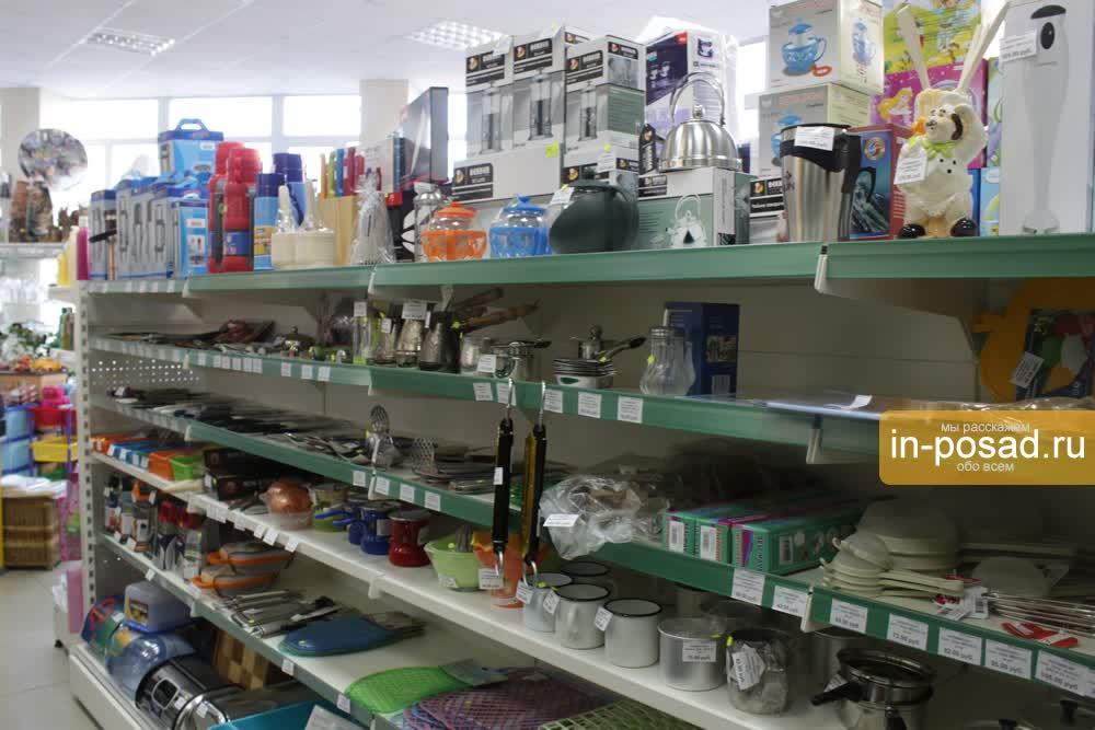 Отзывы о магазине дом техники выставка в доме науки и техники