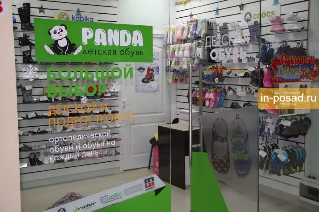 c40b37c3f Отзывы Магазин «PANDA» детская и подростковая обувь