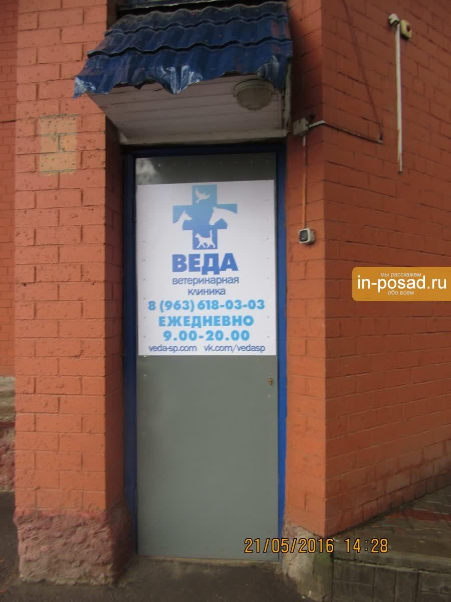 Что случилось в ульяновской центральной городской больнице