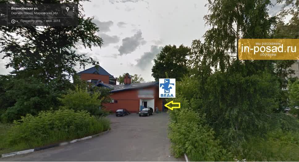 Детская городская больница первоуральск запись