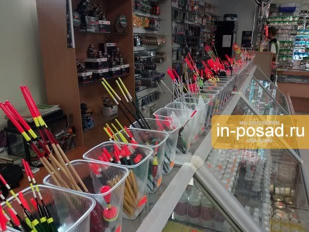 магазин рыболовных принадлежностей в новосибирске