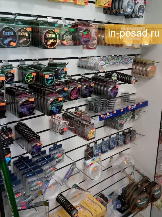 магазин рыболовных товаров оренбург