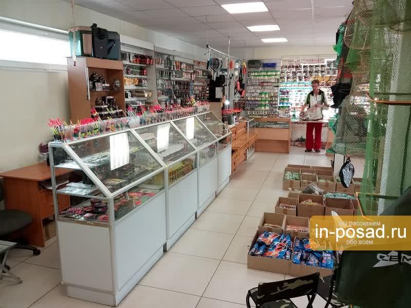 рыболов магазин в пензе
