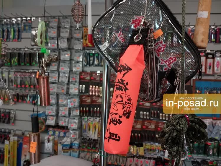 круглосуточный рыболовный магазин в уфе