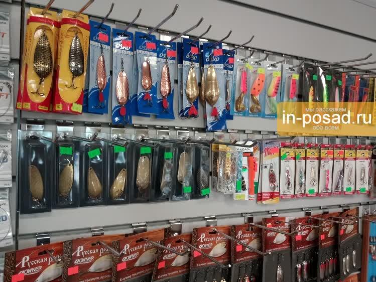 магазины для рыбаков в минске
