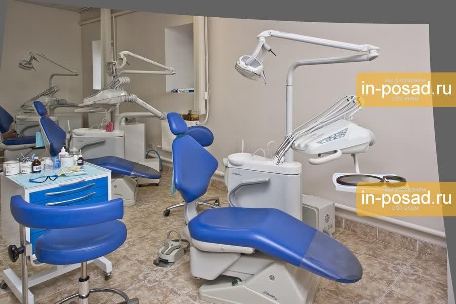 25 клиническая больница города москвы